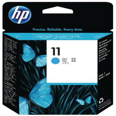 Genuine HP C4811A (#11PH) Cyan Printhead (HP11PHCOEM)