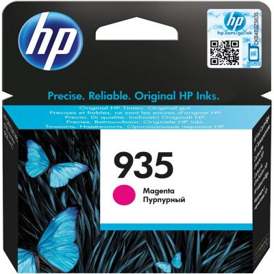 Genuine HP C2P21AE (#935) Magenta Ink Cartridge (HP935MOEM)