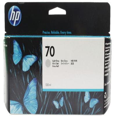 Genuine HP C9451A (#70) Light Grey Ink Cartridge (HP70LGYOEM)