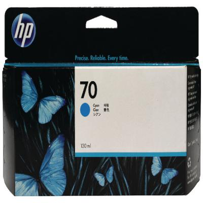 Genuine HP C9452A (#70) Cyan Ink Cartridge (HP70COEM)