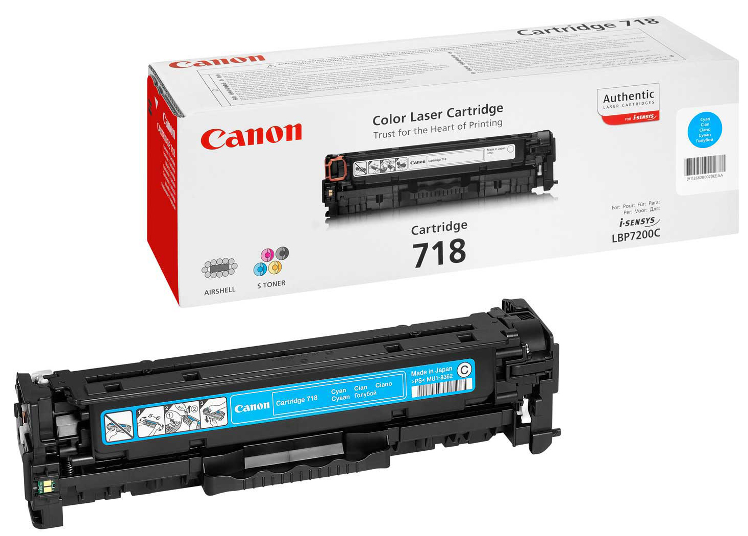 Genuine Canon 718C Cyan Toner Cartridge (2661B002AA)